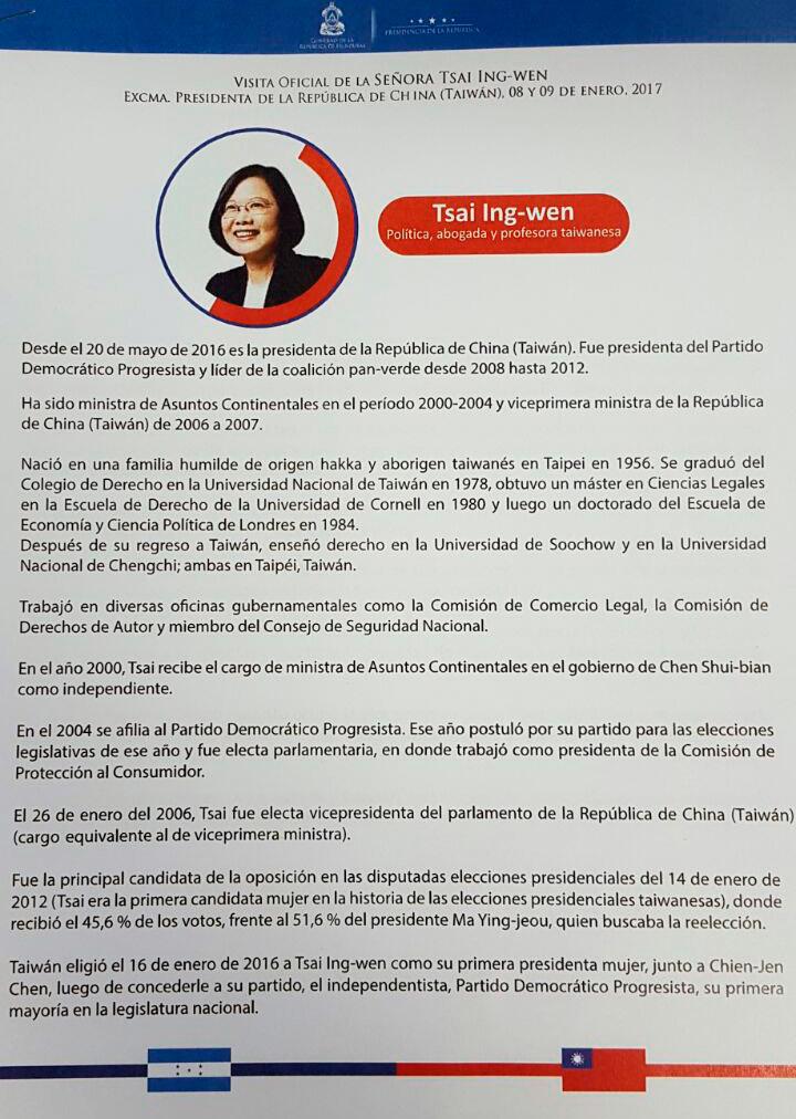tsai-ing-wen-1