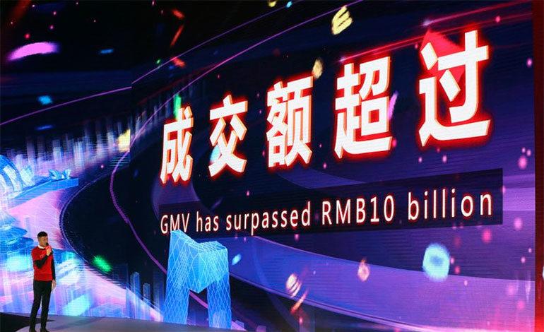 El frenesí anual de compras en China rompe otro récord