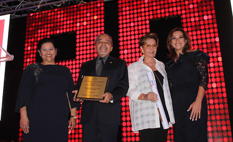 Mirna de Jarquin, Luciano Duron, Ana María de Duron, Karen Molina.