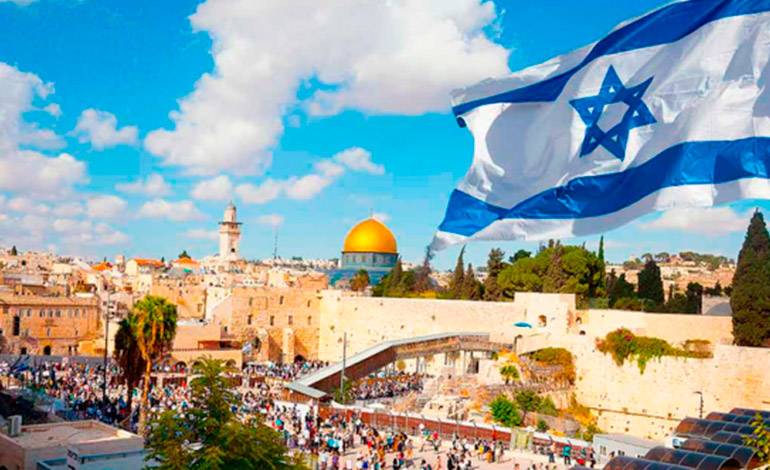 """Colonia israelí en altos del Golán se llamará """"Donald Trump"""""""