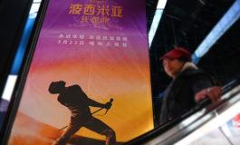 """Estreno en China de """"Bohemian Rhapsody"""" defrauda a comunidad gay"""
