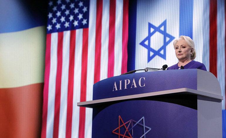Rumanía trasladará su embajada en Israel de Tel Aviv a Jerusalén