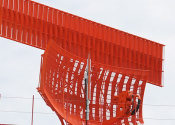 El radar beneficia todas las operaciones del área terminal de maniobras del aeropuerto de San Pedro Sula.