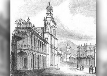 1     La Limpia de la Inmaculada Concepción al costado norte de la plaza destruida por un incendio en 1746