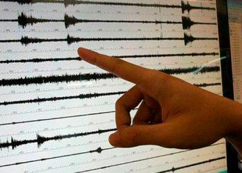 Sismo de magnitud 4.0 sacude el sur del departamento de La Paz