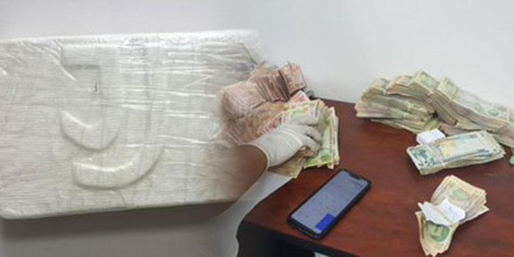 Los 17 kilos de cocaína fueron decomisados en el barrio Inglés de La Ceiba, así como dinero en efectivo.