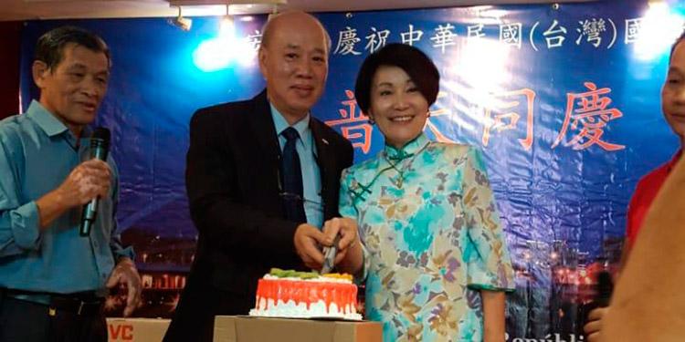 Víctor Ham y embajadora Ingrid Hsing