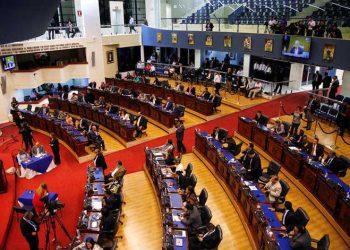 Congreso salvadoreño aprueba emisión de deuda por USD 2.000 millones para afrontar coronavirus