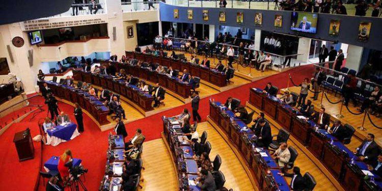 El Congreso de El Salvador aprueba presupuesto 2021 sin votos del oficialismo