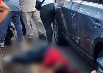 La Policia Nacional indicó que una de las víctimas tenía antecedentes penales, incluso que estaba vinculado con la Mara Salvatrucha.