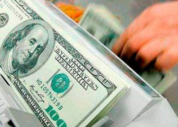 La deuda externa total (pública y privada) registró $9,031.0 millones, a noviembre del 2019, mayor en $14.7 millones respecto al presentado en diciembre del 2018.