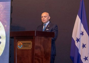 Óscar Fernando Chinchilla, fiscal general de la República.