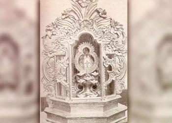 1   La virgen de Suyapa en su primer camerin en 1925.