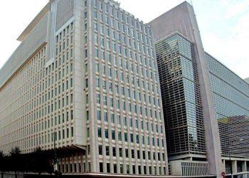 Al Banco Mundial piden suspensión de pagos 14 países pobres, entre ellos, Honduras.