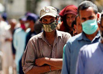 Estudio: Coronavirus elevará los pobres a más de 1,000 millones