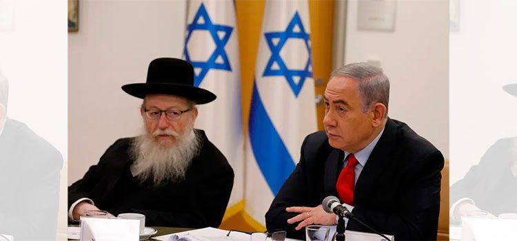 Ministro de Salud de Israel dijo que coronavirus era castigo por homosexualidad; da positivo a COVID-19