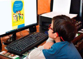 Televisoras, cables y radios tienen que dar una hora diaria para material educativo no presencial