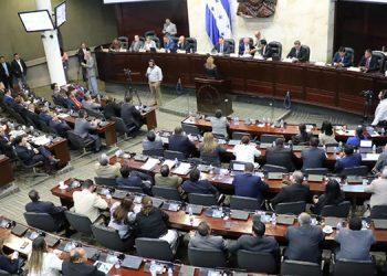CN presenta denuncia ante el MP y solicita requerimiento fiscal contra varios diputados