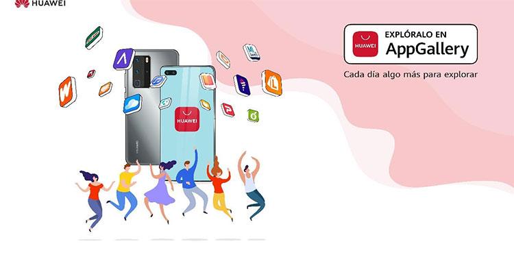 Tips para explorar al máximo la tienda de aplicaciones Huawei AppGallery
