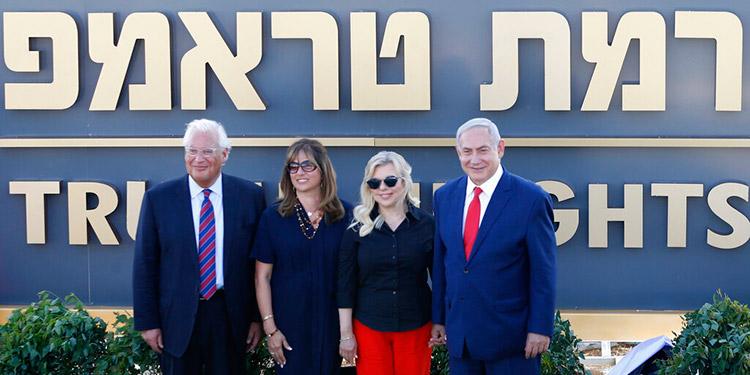 Israel aprueba plan de asentamiento con el nombre de Trump