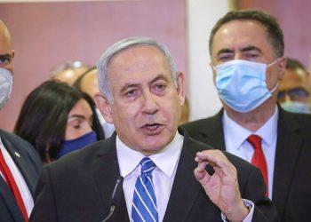 Netanyahu acude a amigo para costear su juicio de corrupción