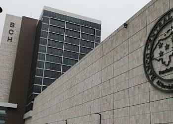 Al 9 de julio del 2020, el saldo de Activos de Reserva Oficial (ARO) del Banco Central de Honduras fue de US$7,710.4 millones.