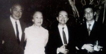 Francisco Salvador con Jorge Fidel Durón y su esposa.