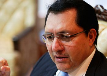 El Congreso salvadoreño autoriza una comisión para investigar el acoso a la prensa
