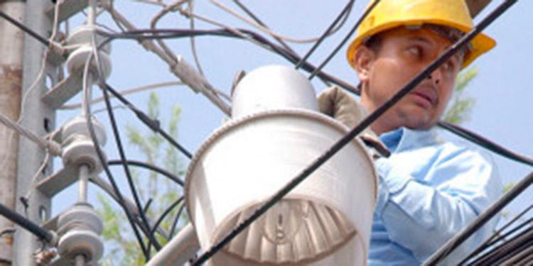 Comisión de Energía del CN se reúne con interventora de ENEE
