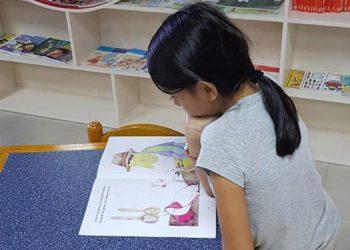 El concurso de lectura posee tres categorías: de primero a tercer grado, de cuarto a sexto grado, y de séptimo a noveno grado.