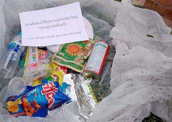 Envían a casas de excursionistas la basura arrojada en un parque natural