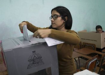 Debido a las condiciones excepcionales provocadas por la pandemia, no se tramitarán cambios o actualizaciones domiciliarias para las elecciones primarias.