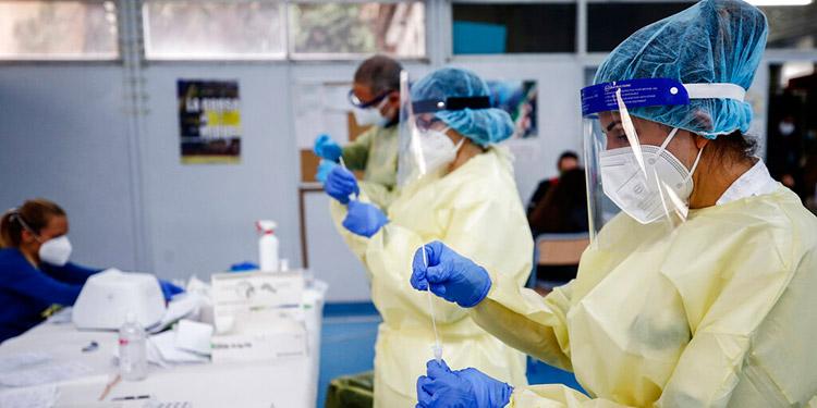 Primer caso en Francia de la nueva cepa de COVID-19 surgida en Sudáfrica