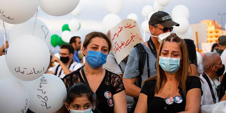 Beirut: investigadores de explosión reciben informe del FBI
