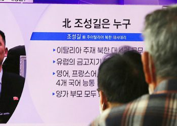 Exembajador norcoreano en Italia desertó a Corea del Sur