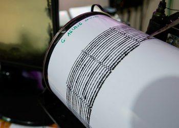 Registran sismo de magnitud 4.07 en provincia ecuatoriana fronteriza con Perú