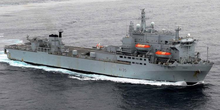 El buque Argus se despliega en la región del Caribe como parte de una presencia marítima del Reino Unido.