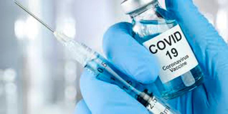 Autorización de vacuna Pfizer/BioNTech se evaluará de aquí al 29 de diciembre