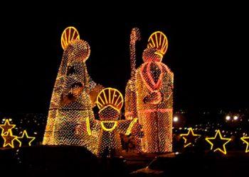 ¿Se acuerdan de estas figuras navideñas? Daban el ambiente festivo en donde se reunían las familias para esta época. Estaban instaladas en el mirador frente a El Birichiche. Desaparecieron.