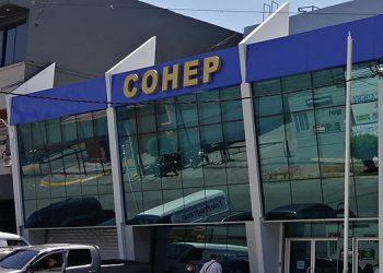 El Cohep aboga por el cumplimiento de los protocolos de bioseguridad y el cuidado de la salud de trabajadores, clientes y proveedores.