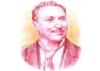ANTONIO R. VALLEJO