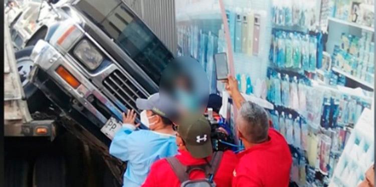 Por la muerte del conductor de la grúa, Juan Ramón Bustillo, se comenzó un proceso contra Bolívar Ramírez Rodezno, quien se entregó tras haberse fugado de la horrenda escena.