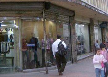 """Otrora """"esquina de los buclosos"""". Hoy zona peatonal. Joyería Cantero ya no existe aquí."""