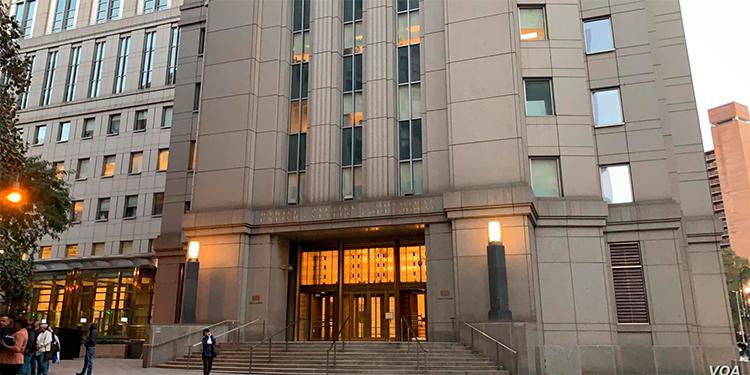 Edificio de la fiscalía de NY.