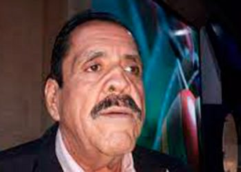 Carlos Zelaya.