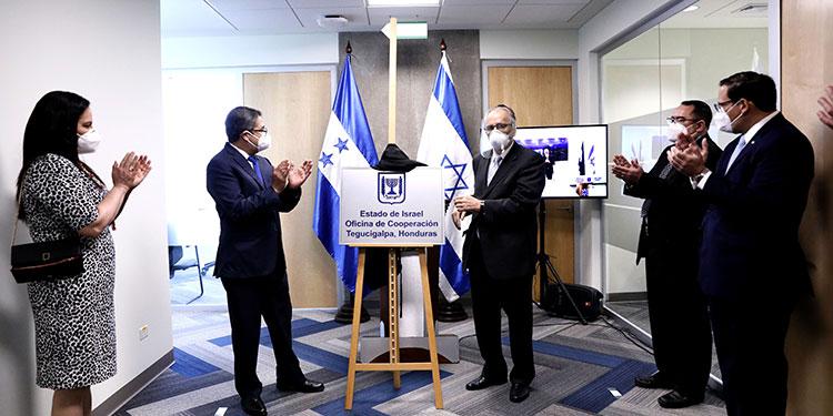 La embajada de Honduras en Jerusalén será inaugurada en una ceremonia a la que asistirán el Presidente Hernández; la Primera Dama, Ana García de Hernández; el canciller, Lisandro Rosales, y el embajador hondureño en Israel, Mario Castillo.