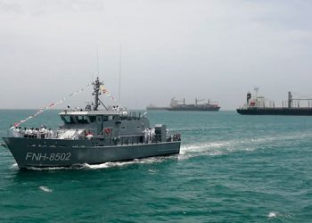La Fuerza Naval de Honduras se fortalece con esta nueva embarcación donada por Estados Unidos.