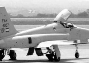 Tras el percance, el avión entró a inspección y se prevé estará listo para ser usado en las celebraciones de mañana 15 de septiembre.
