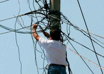 Actualmente la ENEE opera con un déficit de unos 69,000 millones de lempiras.