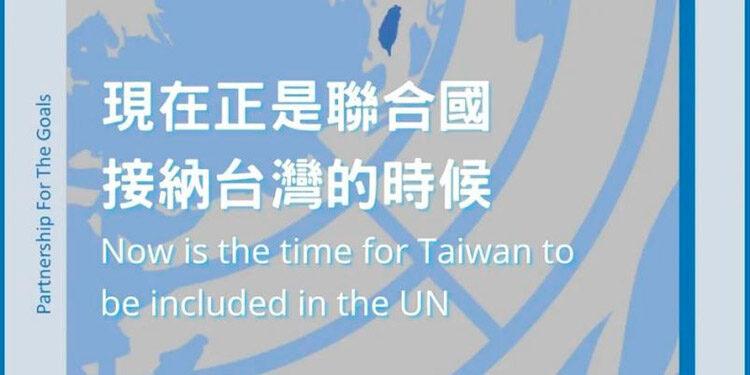 MOFA está produciendo cortometrajes que hagan eco del tema de la Asamblea General de la ONU.